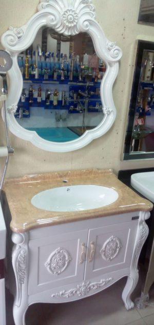 Elant Executive Freestanding Single Bathroom Cabinet